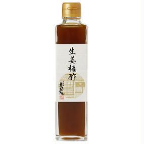 梅酢 (生姜)