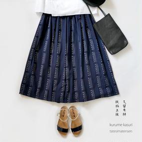 ガッシュ福岡+久留米かすり  フレアスカート