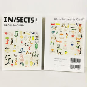 """『IN/SECTS』Vol. 7  特集 """"おいしい""""を巡る"""