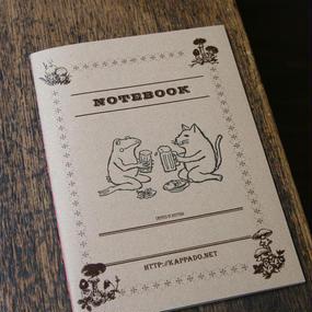活版ノート カエルと猫