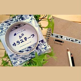 【NEW!】森のカラステープ