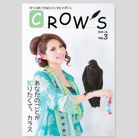 「CROW'S」 第3号