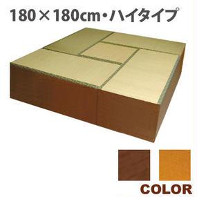 【激安/ネット最安値】畳収納ユニット ハイタイプ幅180cmx180cm Aセット ブラウン又はナチュラル