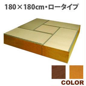 【激安/ネット最安値】畳収納ユニット ロータイプ幅180cmx180cm Aセット ブラウン又はナチュラル