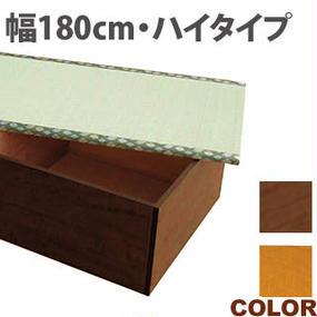 【激安/ネット最安値】畳収納ユニット ハイタイプ幅180cm ブラウン又はナチュラル