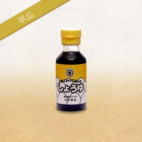 たまごかけごはんの醬油 100ml