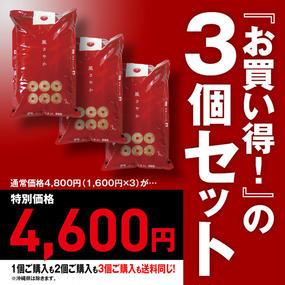 (コメ大王プロデュース!)よつばフード 風さやか幸村 信州上田産(3kg)3個セット