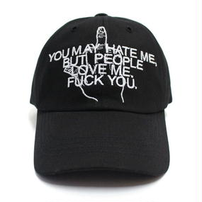 I AM NOT A HUMAN BEING[17SS] But People Love Me Ball Cap – Black