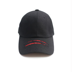 [Nameout] Ripper Cap - Black