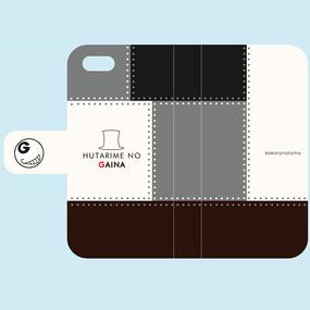 Original Smartphone Case 【B】