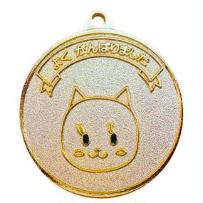 ★新作★ネコメダル