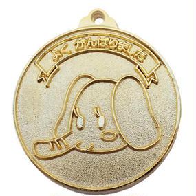 ぞうさんメダル