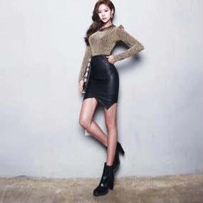B028 High waist leather skirt