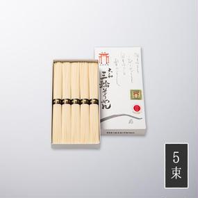 三輪の誉(紙箱入り)250g(5束)