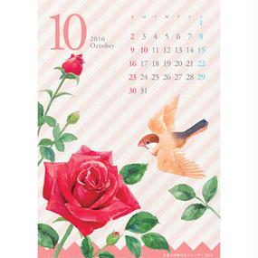 文鳥と四季の花カレンダー2016 壁掛け