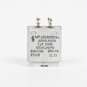 Simens 1uF/250V PIO コンデンサー  2個セット