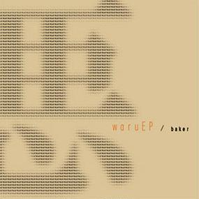 CD:「悪EP」