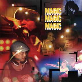 DEDICATED TO MAKI THE MAGIC - MAGIC MAGIC MAGIC [CD] P-VINE (2014)