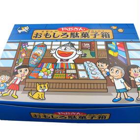 おもしろ駄菓子BOX 1箱