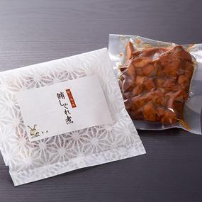 料亭 卯之庵の味。鮪しぐれ煮~和紙袋入り~