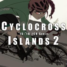 """チャリティDVD """"Cyclocross Islands 2"""""""