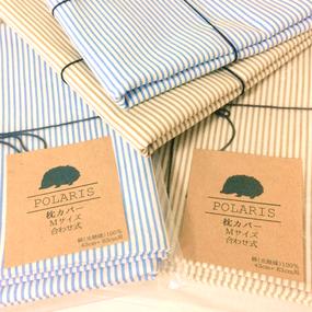 【Lサイズ選べる2枚ペアセット】光で抗菌消臭するコットン100%の枕カバー