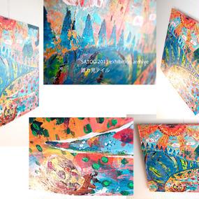 恐竜の絵「誰カ見テイル」左藤芳美 ST015