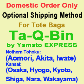 OPTIONAL: S&H Charge for Ta-Q-Bin by Yamato Express (For Shipping to Northern Tohoku/ Kansai area)