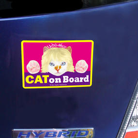 "High Quality & Durable Magnet Sign ""CAT On Board!""- Uchû-Neco (Super Cat From Outer Space)"