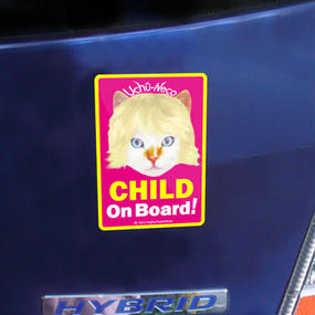 "High Quality & Durable Magnet Sign ""CHILD On Board!""- Uchû-Neco (Super Cat From Outer Space)"
