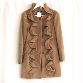Grapeman frill coat