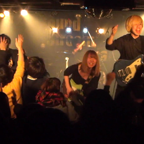 夕凪に沈む『世界再生計画 / 限りない碧』LIVE