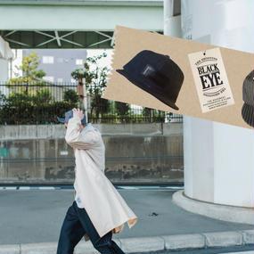 THE MOVEMENT BLACKEYE BB CAP