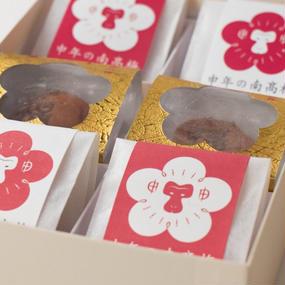 さる年の南高梅(6個入り)(普通贈答用パッケージ)1箱購入
