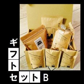 〈宅配便〉珈琲ギフトセット B(とびばこブレンド75g×1・コーヒーバッグ×6・水出しコーヒーパック1袋2packs×1)