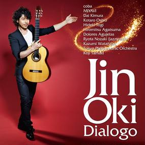 "【CD】沖仁  ""Dialogo [ディアロゴ]  ~音の対話~"""