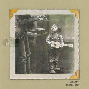 "【CD】高田漣 ""LULLABY"""
