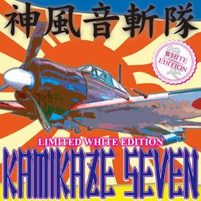 Kamikaze Seven (7' Vinyl) (Limited  White Edition)