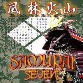 Samurai Seven (7' Vinyl)