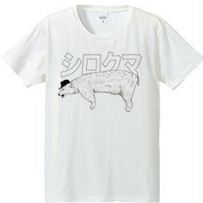 シロクマ(UNISEX/white・gray)