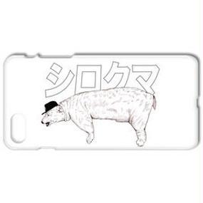 シロクマ(iPhone5/5s iPhone6 iPhone7ケース)
