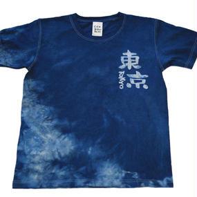 本藍 「東京」型染めTシャツ