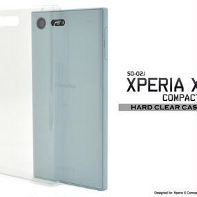 <エクスペリア用>Xperia X Compact(SO-02J)用ハードクリアケース