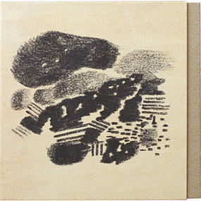 atelier / AOKI,hayato [ Music CD ]