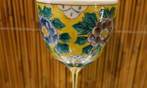 ワインカップ
