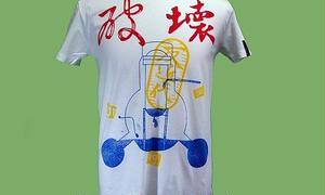 Seppuku Pistols - T-shirts
