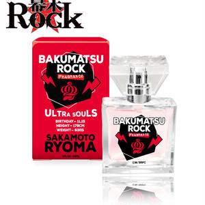幕末Rock フレグランス  坂本龍馬【primaniacs】