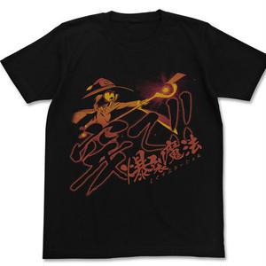 穿て! 爆裂魔法Tシャツ   [この素晴らしい世界に祝福を!2]