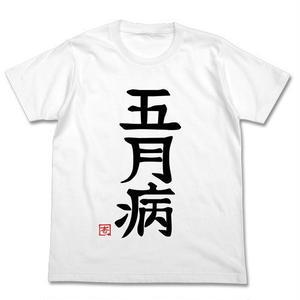 双葉杏の五月病Tシャツ  [アイドルマスター シンデレラガールズ]