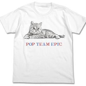 ポプテピピック猫 Tシャツ  [ポプテピピック]